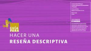 guia-resena-descriptiva